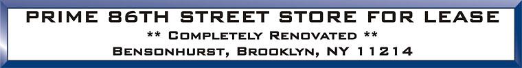 Brooklyn Retail SpaceListing